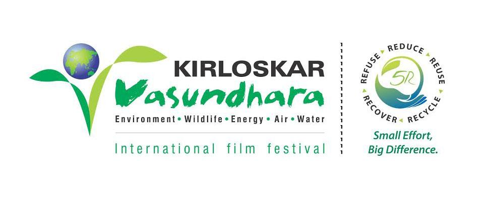 Kirloskar Vasundhara International Film Festival to begin in Pune from January 4