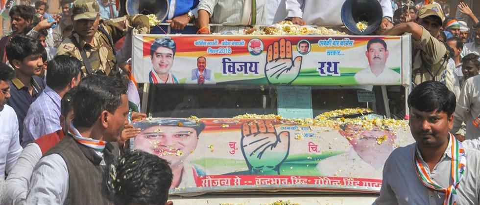 Congress leads in MP assembly bypolls