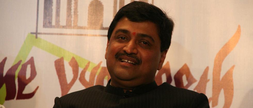 Ashok Chavan leads Cong's fast in Maha against BJP govt