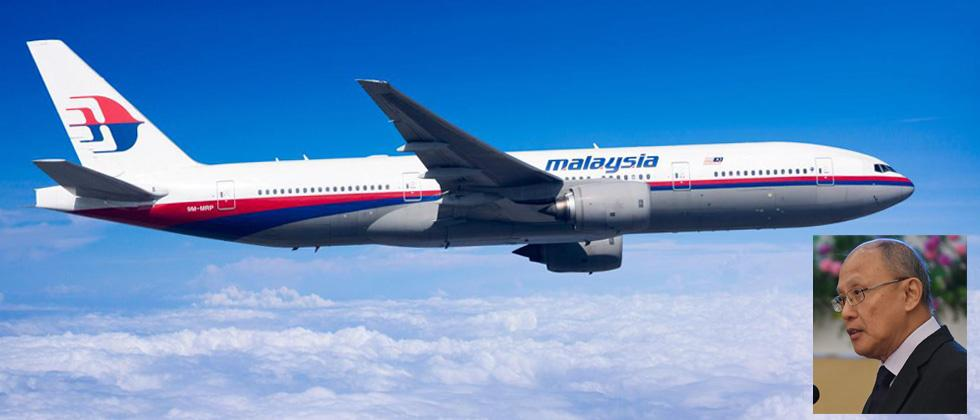 Anger as MH370 report offers no new clues to aviation's greatest mystery