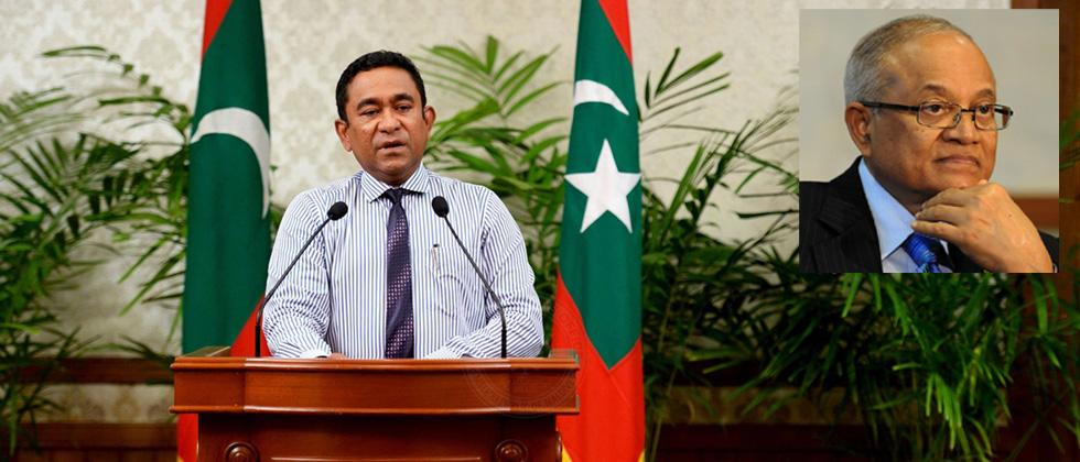 Maldives top judge arrested as state of emergency declared