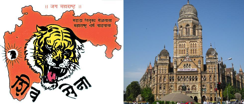 Mumbai-Shiv-Sena-BMC
