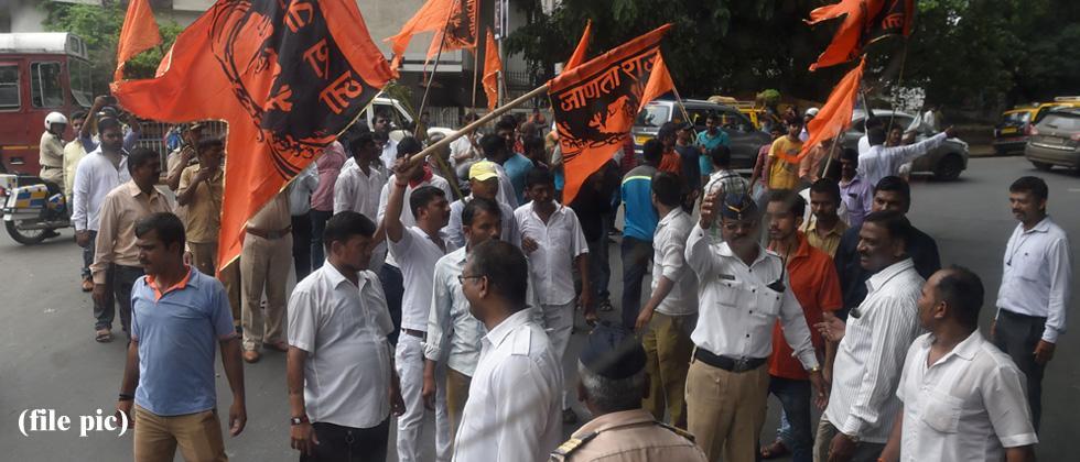 Maratha quota agitation: 'Jail bharo' protest held in Mumbai