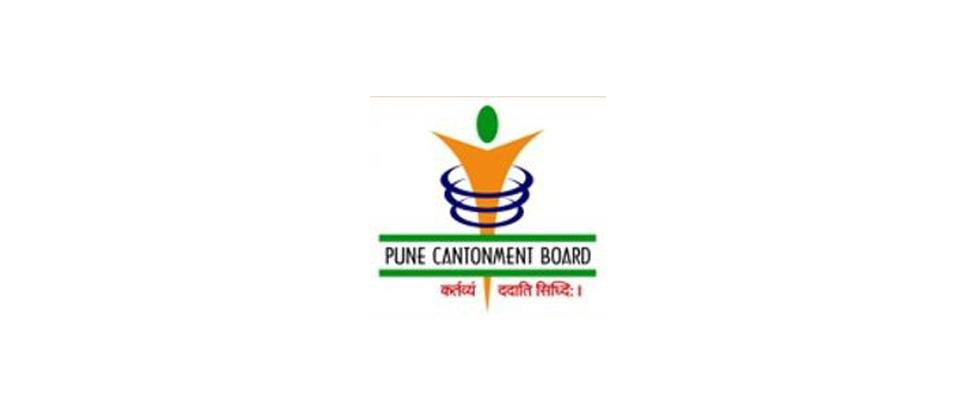 Pune Cantonment celebrated 200th anniversary
