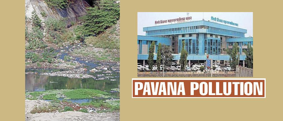Pollution control board issues notice to PCMC