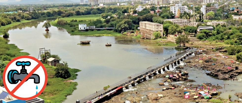 Water cut likely in Pimpri Chinchwad