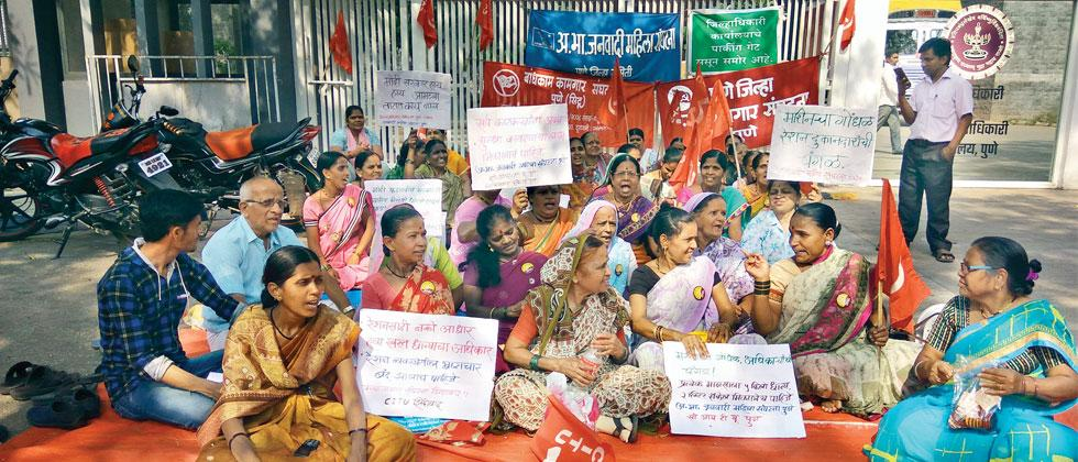 Members of various organisations staged a protest outside district collector's office demanding changes in the public distribution system on Wednesday