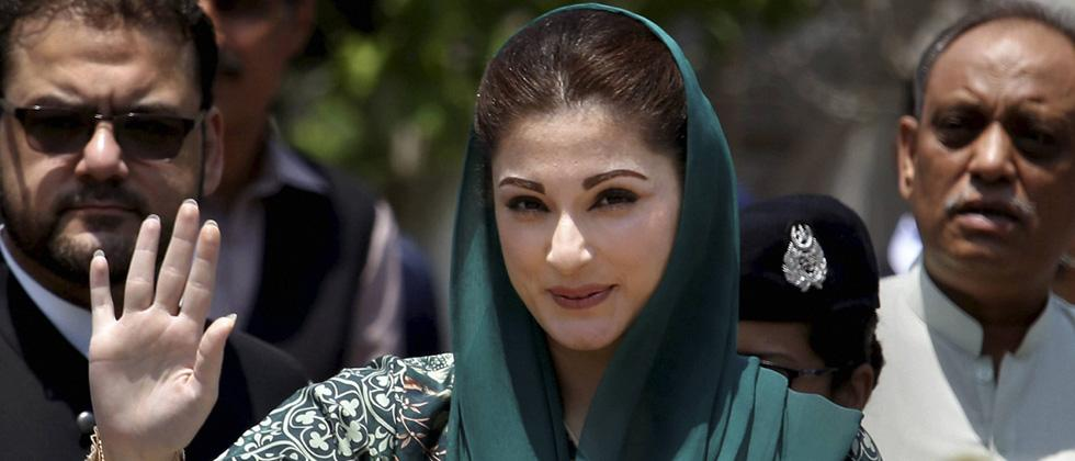 Sharif's daughter, son-in-law gets bail in Panama Papers case