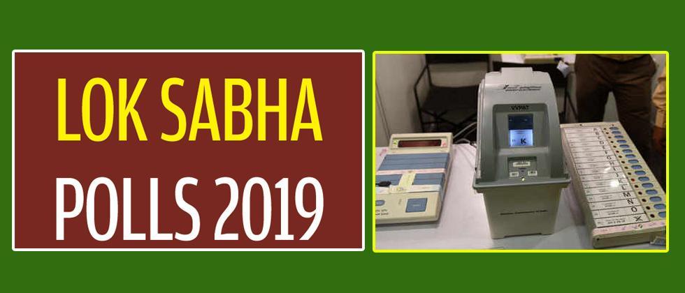 LokSabha 2019: Counting may be delayed due to the VVPAT slips