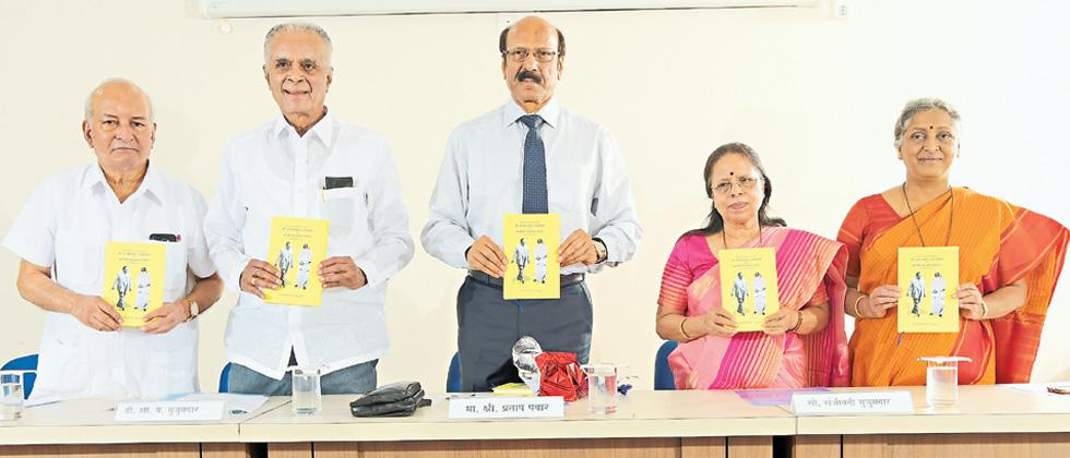 Book on Ambedkar and Karmaveer Bhaurao Patil released