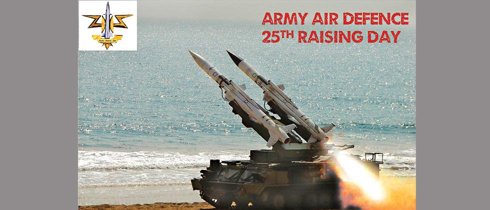 Corps of AAD celebrates 25th Raising Day