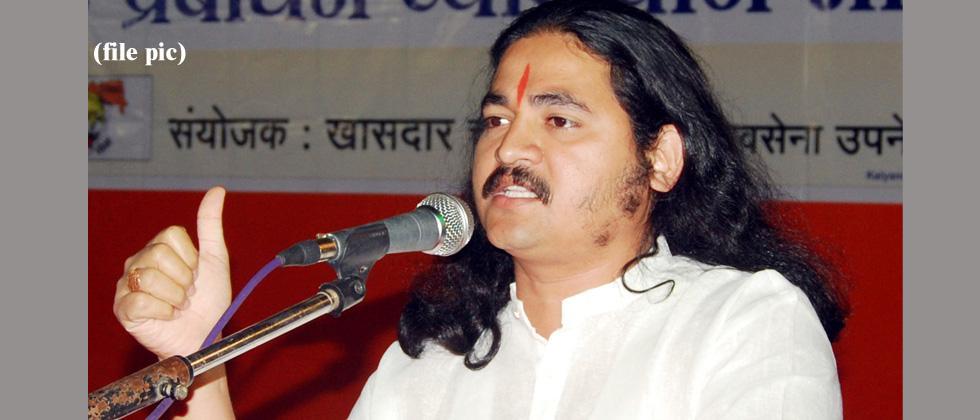 Dhananjay Desai files bail application again