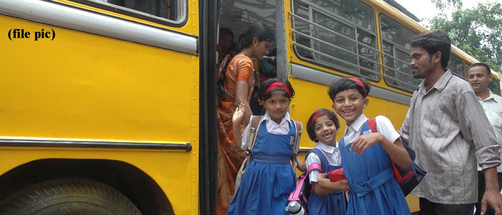 Dist School Bus Committee will meet schools & police