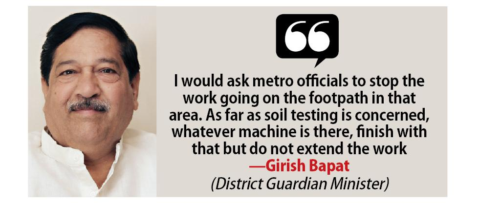 Guardian Min Bapat meets Kalyani Nagar residents