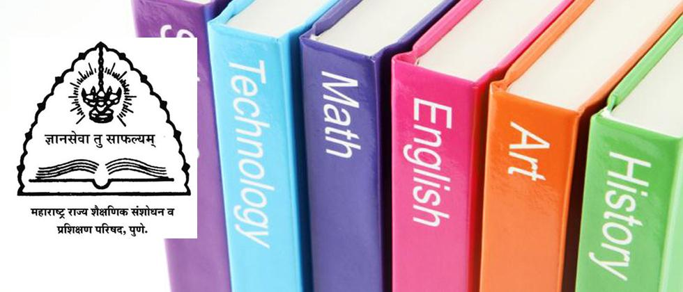 MSCERT to digitise its books and magazines