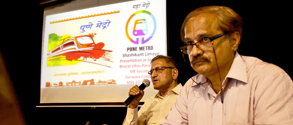 MahaMetro trying to solve traffic woes, says Limaye