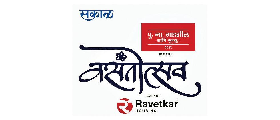 Vasantotsav Vimarsh to be held in city on Thursday