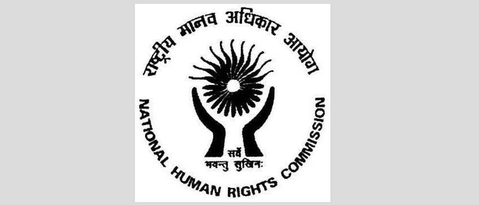 NHRC to hold workshop in city