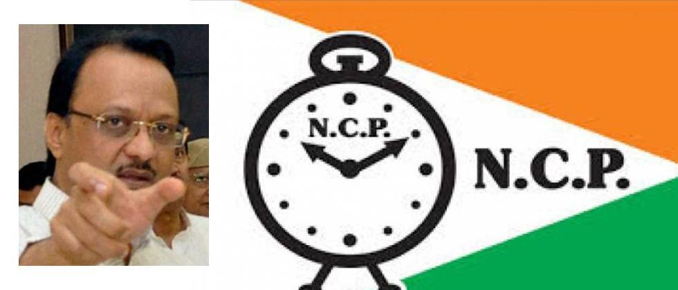Nirdhar Parivartan Yatra by NCP enters the city