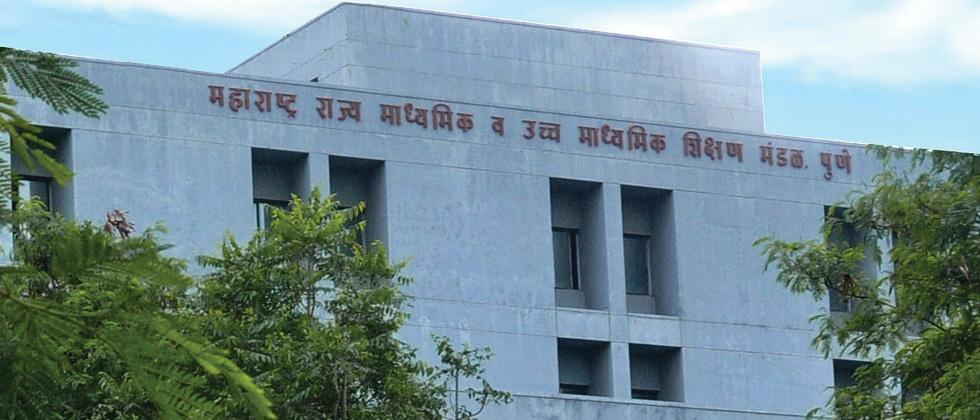 SSC results to be declared tomorrow at 1 pm