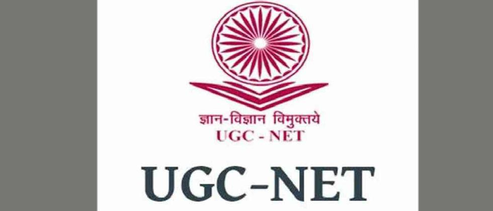 UGC NET held in 91 cities in country
