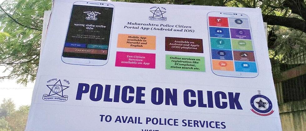 Now, file police complaints through mobile app, portal