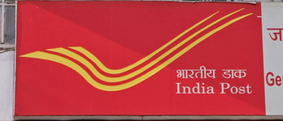900 Pune post offices and branches to be modernised