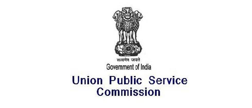 Wanted to be part of India's growth story: UPSC topper