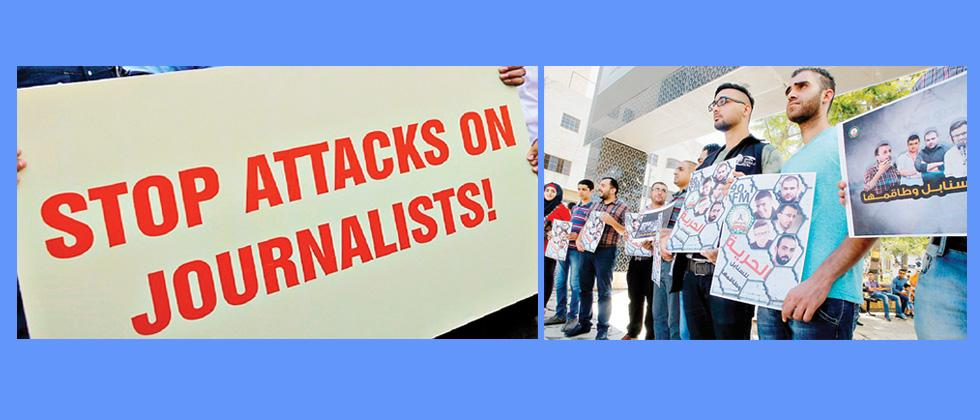 Rise in attacks against journalists last year