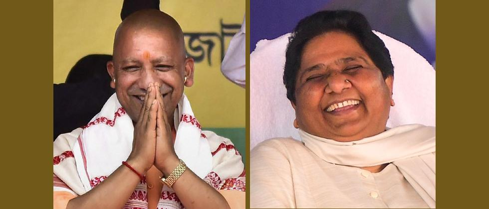 LokSabha 2019: Adityanath, Mayawati censured, barred from campaigning for 72, 48 hrs respectively