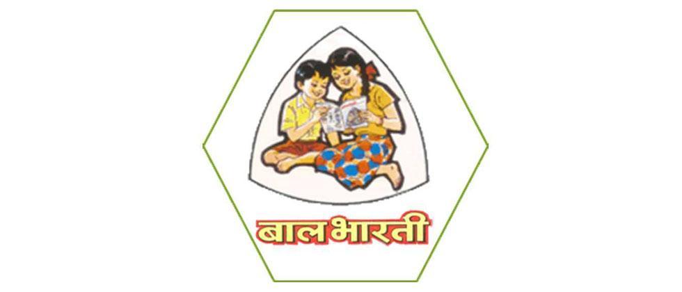 Balbharati can't claim copyright over textbooks
