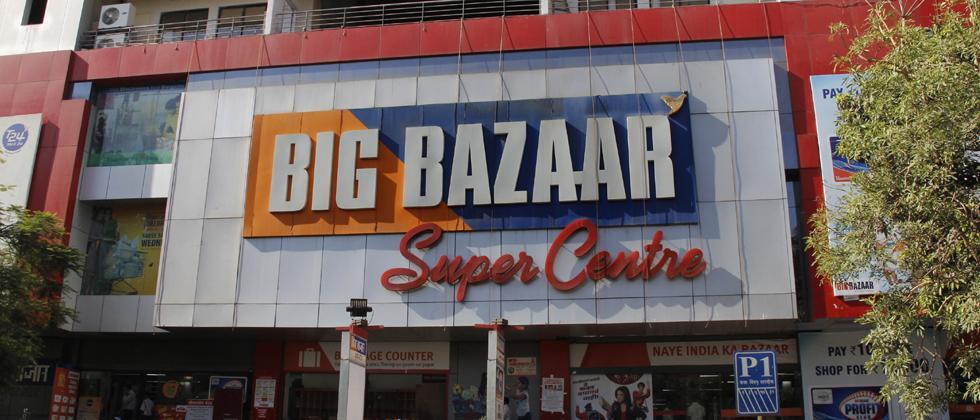Save big with Big Bazaar's Mahabachat