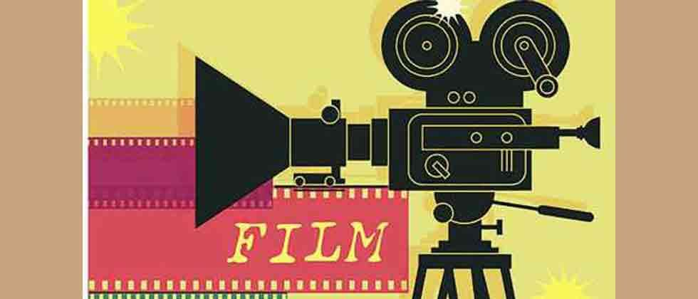 Fourth North-East film festival to be held at NFAI