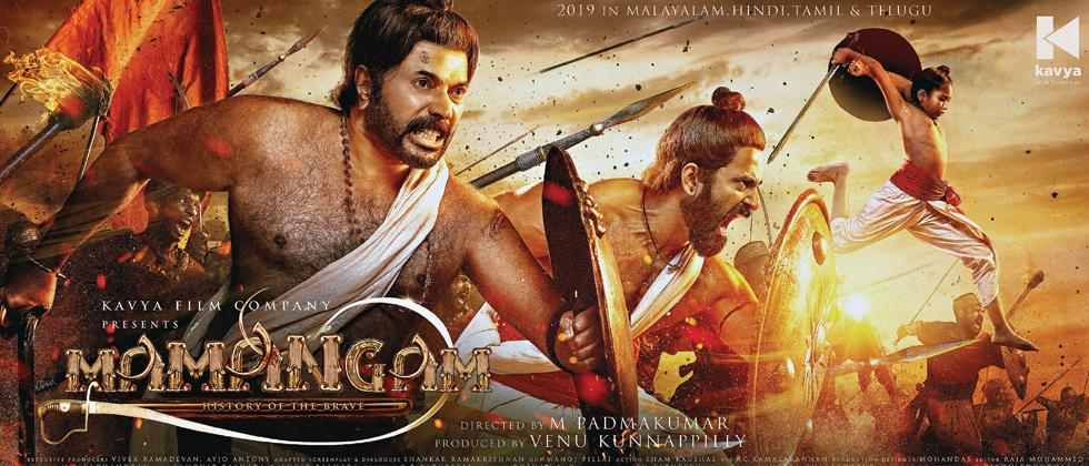 First look of Mammooty's 'Mamangam' out