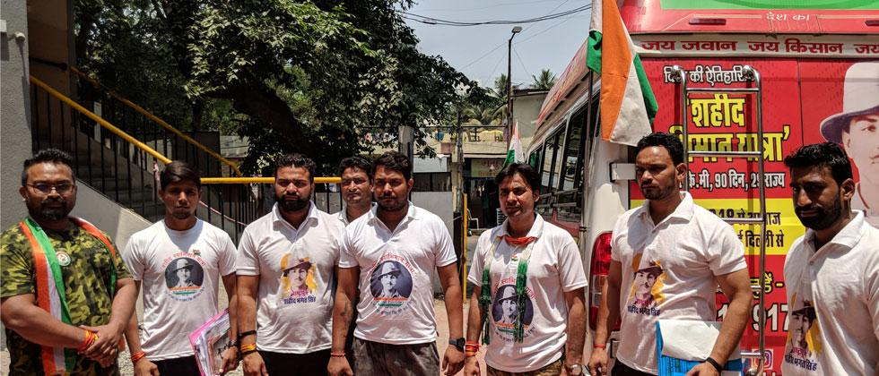The Shahid Swabhiman Yatra trust of New Delhi reached the city after travelling to the states of North spreading with the moto to honour the martyrs and soldiers, pay tribute and to fight for their rights