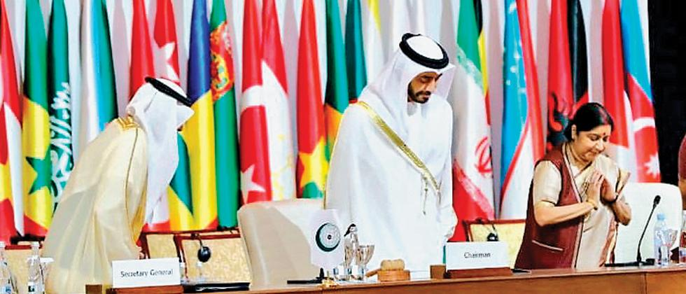 Should India aspire to become a member of OIC?