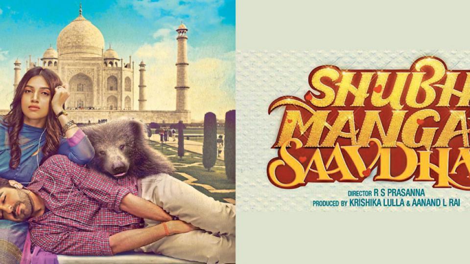 Shubh Mangal Saavdhan: Not a problem