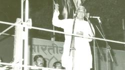 Atal Bihari Vajpayee during Islampur Election Rally