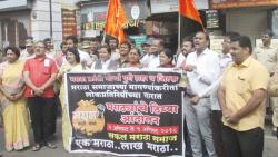 Maratha Kranti Morcha organised a sit-in protest in Pune outside the homes of MLA's and MP's demanding reservation.
