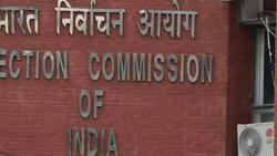 EC revokes registration of 220 political parties