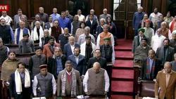 Parliament passes upper caste quota Bill