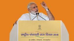 Prime Minister Narendra Modi addresses on the occasion of the National Panchayati Raj Day 2018, at Mandla in Madhya Pradesh on Tuesday. PTI Photo/PIB
