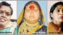 Transgender sarpanch, filmmaker, poet among 10 awardees of Kinnar Sanman