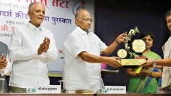 Five city sports institutes get Adarsh Krida Sanstha Award