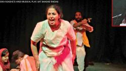 Caste away
