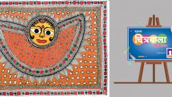 History and evolution of art in India