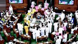 Par adjourned amid protests till Monday