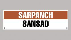 Over 1K sarpanches across state discuss rural devp