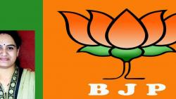 BJP corporator wants to divert PMC funds for cultural programme