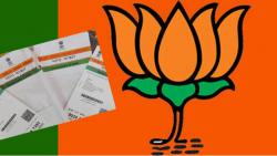 Aadhaar verdict big victory for pro-poor Modi govt: BJP